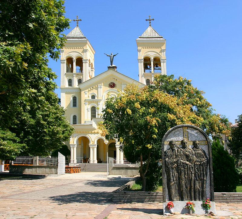 Резултат с изображение за град раковски